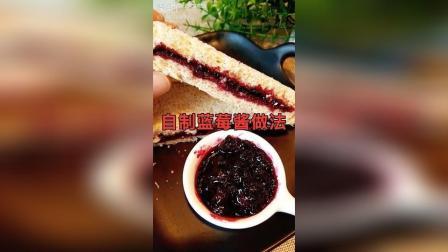 美拍视频: 自制蓝莓酱做法#美食#