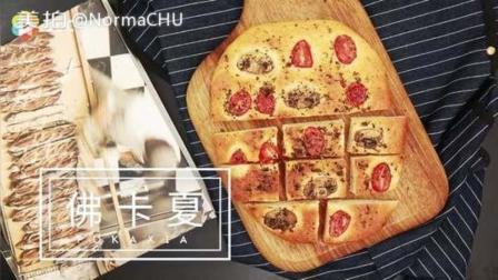 意大利的扁面包佛卡夏教程