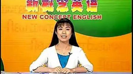 新概念英语第一册课文  第(23-24)课