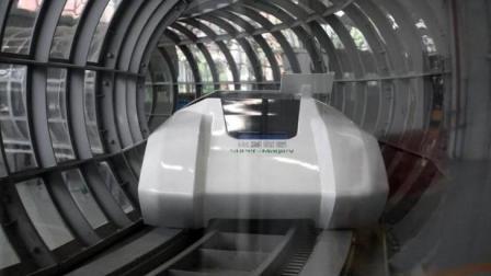 """中国科学家研究""""超级高铁"""", 时速1000公里, 期待吗?"""