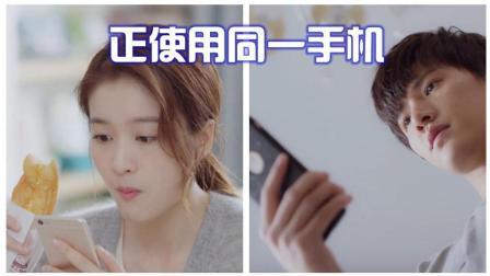 《泡沫之夏》穿帮镜头: 夏沫和洛熙同时使用同一个手机