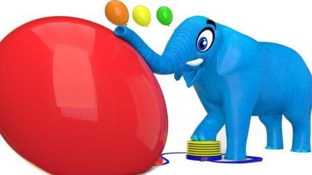 儿童学英语 大象童谣颜色字母表泵气球 儿童歌 教育视频 【 俊和他的玩具们 】