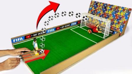 DIY在家里为孩子们用卡纸自制国际足联世界杯球板游戏