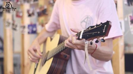 黄某某翻唱《答案》吉他弹唱牧马人乐器出品