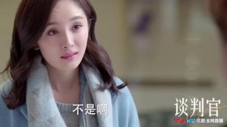 谈判官: 谢晓飞被送到医院洗胃, 听到原因后, 童薇都被蠢到笑岔气