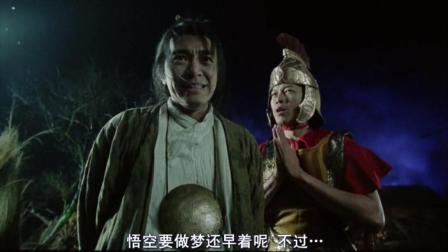 星爷屙尿到一半, 遇到唐僧的唠叨, 这是一种什么体验?