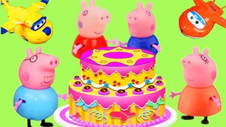 粉红猪小妹超级飞侠一起DIY手工制作彩泥千层蛋糕