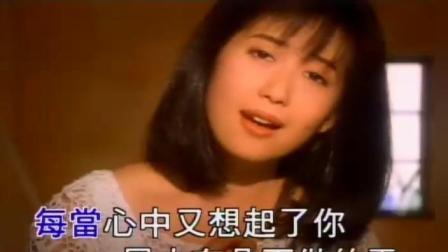 孟庭苇-风中有朵雨做的云(MTV)-国语-流行歌曲