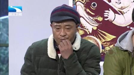 刘小光小品《过年》, 真是很经典啊, 比宋小宝小品还搞笑