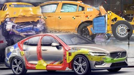 【安全相对论】瑞典队后防严密 瑞典车后部无敌 全新沃尔沃S60车身结构解析-五号频道