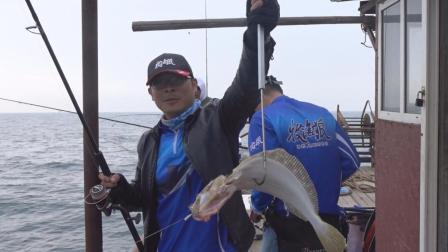 牧渔狼莱州船钓中鸦片视频