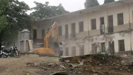 贵州省仁怀市茅坝镇官院村胜利小学拆除记录
