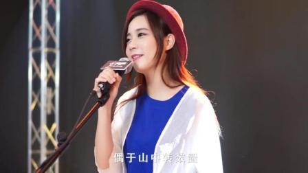 广东美女 翻唱叶倩文 粤语《祝福》非常好听
