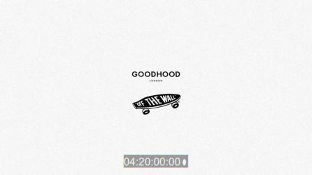 Goodhood x Vans Vault 2018 联名系列
