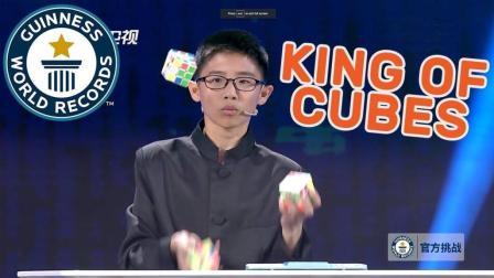 中国学生杂技般同时还原3个魔方, 破吉尼斯世界记录, 师傅上台热拥