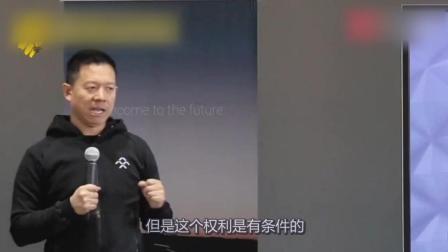 恒大投资56亿入主FF, 贾跃亭任CEO, 但 马云与孙正义一脸懵逼