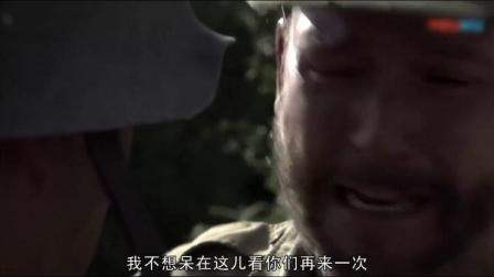我的团长我的团:美军官替中国兵抱怨,指责师长拿士兵当战争燃料