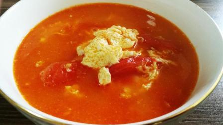 西红柿蛋汤如何煮的又鲜又浓? 这样做才原汁原味, 拒绝味精和鸡精