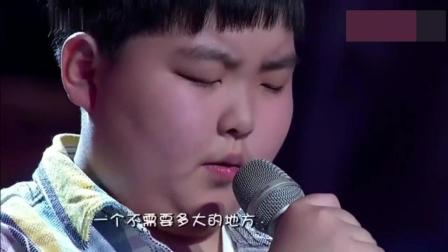 10岁男童一首《我想有个家》唱哭观众, 杨钰莹飙泪!