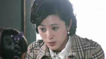 女子不想让世贤知道圆圆的身份,她让圆圆隐瞒过去的事和真实名字