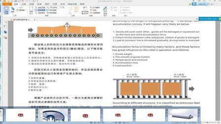 SolidWorks机械设计教程: 积放滚筒线设计(精讲)