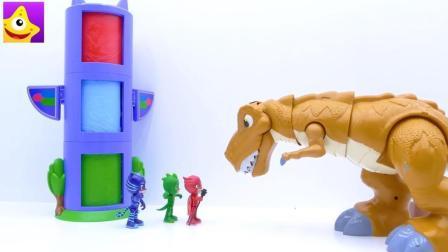 勇敢汪汪队拯救保护被邪恶博士遥控的小恐龙