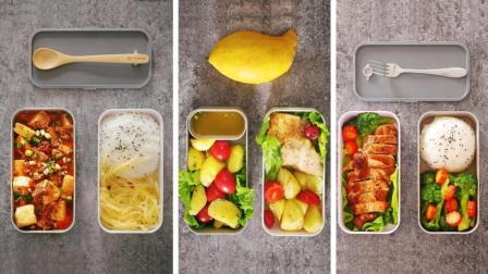 明天中午吃什么不用发愁, 3款超级简单的日常便当食谱