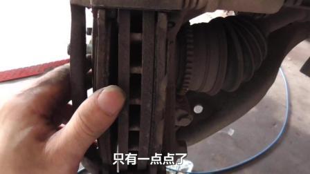 怎么判断刹车片需要更换了? 像这种磨到极限的很少见