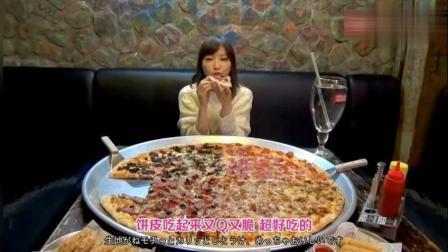 日本大胃王木下吃亚洲最大的披萨+青岛啤酒