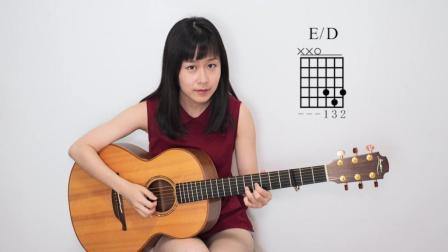 醉赤壁 林俊杰 Nancy吉他弹唱教学 吉他教程 南音吉他小屋