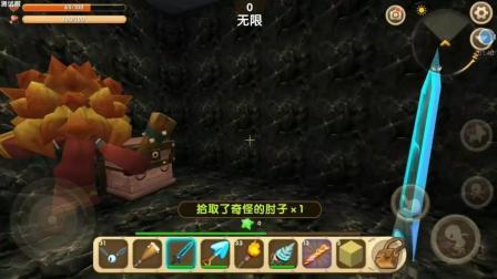 迷你世界: 意外挖到一座煤矿所打造的野人地牢!