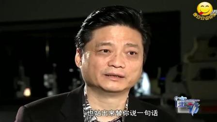 崔永元被问为什么要为钉子户说话? 对面主持人都听傻了!