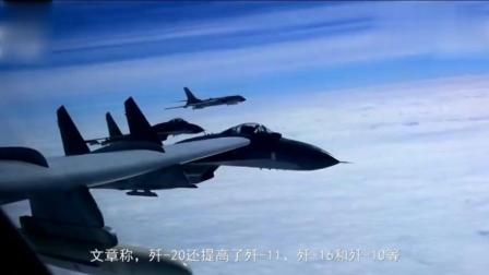 """印媒坦承: 中国歼20战机是可怕对手、""""毁灭性机器"""""""