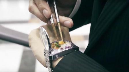 脑洞大开, 日本人发明手表便当盒, 网友: 吃多少才能饱?