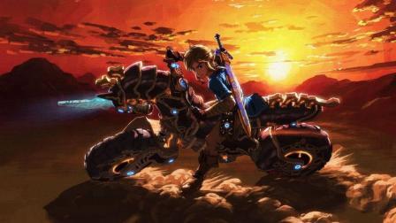 【预言】《塞尔达传说》最终章: 古代摩托, 大战导师! 最后的试炼