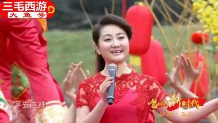 2018民歌中国吴彦凝演唱《幸福赞歌》甜美声音, 歌声清脆嘹亮
