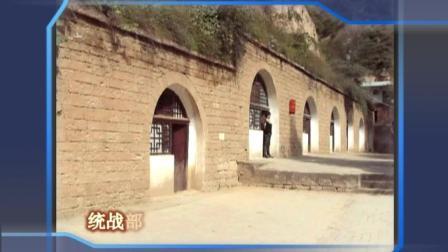 陕西宁夏自驾游(6)瞻仰宝塔山, 参观杨家岭