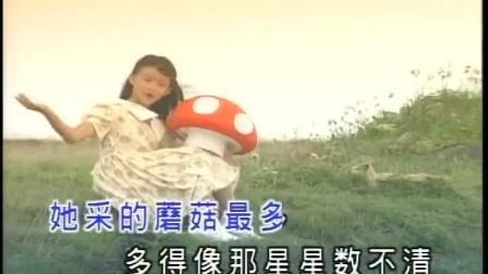 采蘑菇的小女孩