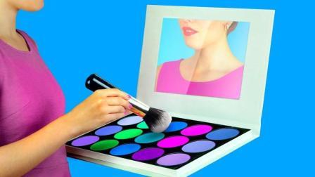 搞笑恶作剧, 巨型VS迷你化妆品大比拼, DIY奇怪的化妆想法和创意