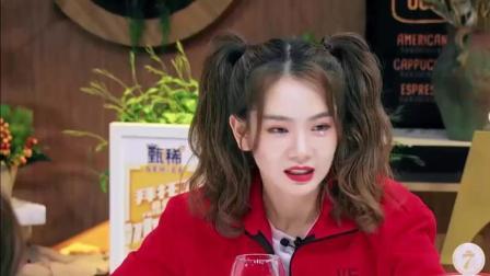 陈学冬自述顿顿吃海鲜可以坚持一辈子, 戚薇: 有我吃火锅的精神!