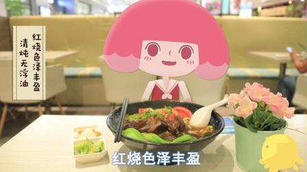 去台北, 你是去看周杰伦还是去吃牛肉面?