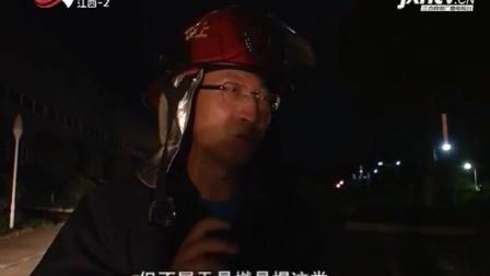 上饶经开区: 一厂房突发大火 消防出动21辆车100余人扑救