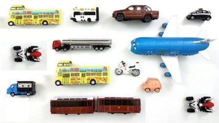 介绍公共汽车和飞机