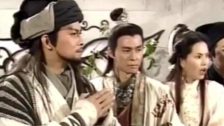鸠摩智大战北乔峰南慕容, 被乔峰打吐血, 居然还嘲笑慕容复