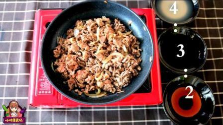 洋葱肥牛网红饭, 懒人上班族首选, 香味十足味道好极了!