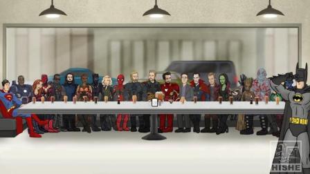 HISHE系列《复仇者联盟3》正确结局, 爆笑出炉!