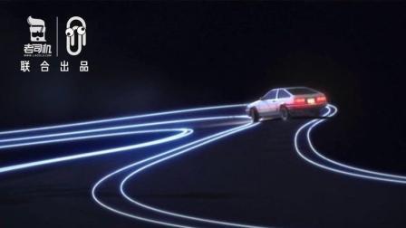回形针: 漂移过弯真的更快吗? 汽车漂移的核心原理是什么?