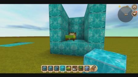 迷你世界: 如何做两用隐形小屋