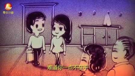 回忆! 陈玉建《偷偷的哭》前奏响起, 你想起了谁?