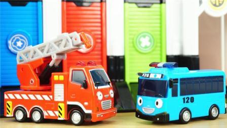 TAYO小巴士的紧急巴士总部玩具